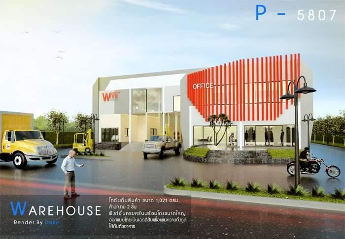 บริาัท พารากอนเฮ้าส์ รับสร้างบ้าน สำนักงาน / ตึกแถว