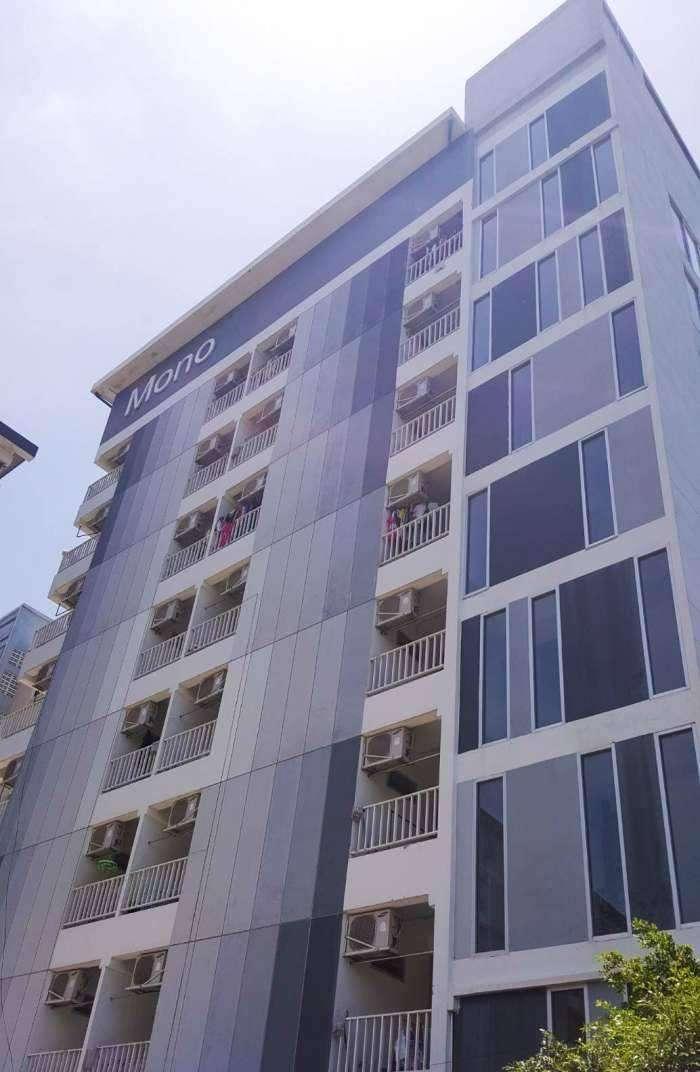 โมโน Mono ขายอพาร์ทเม้นท์ หน้ามหาวิทยาลัยราชมงคลธัญบุรี