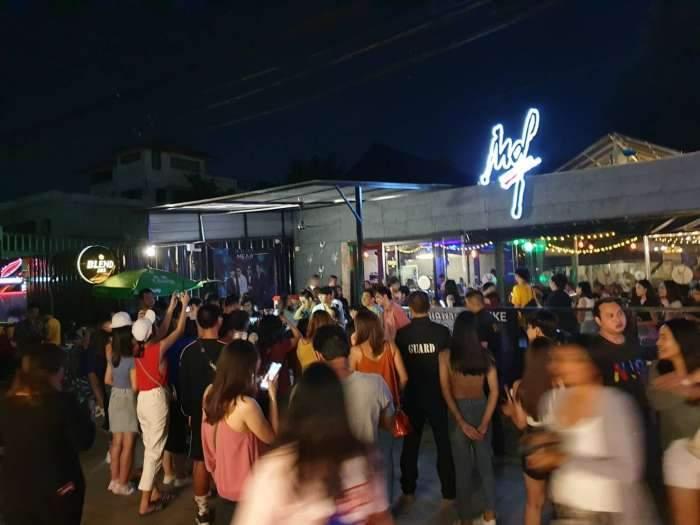 เซ้งร้าน!! เหล้าร้านดัง Bar & Restaurant ริมถนนประชาชื่นคลองประปา