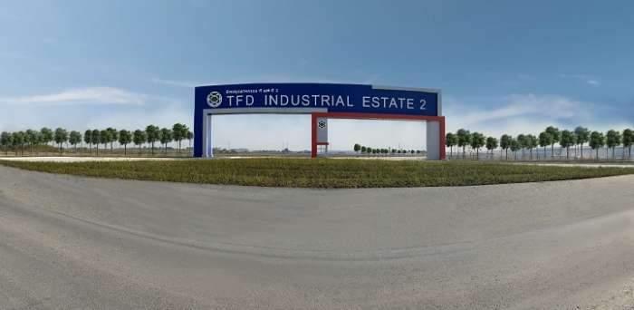 ขายที่ดินสำหรับสร้างโรงงานในนิคมอุตสาหกรรม TFD2  พื้นที่ในเขต ECC, IEAT, IEAT Free Zone)