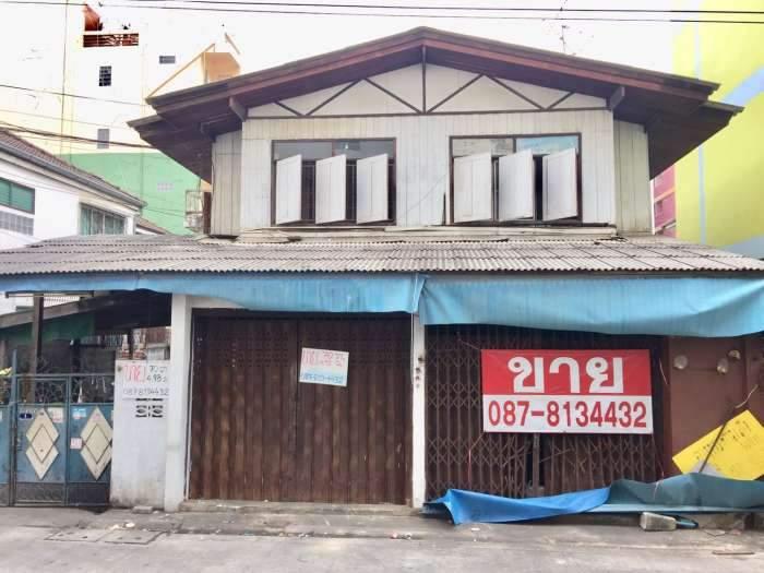 ขายอพาร์ทเม้นท์ 3ชั้น ติด มหาลัยธุรกิจบัณฑิตย์ พร้อมขยายตึก7ชั้น ให้นักศึกษาเช่า