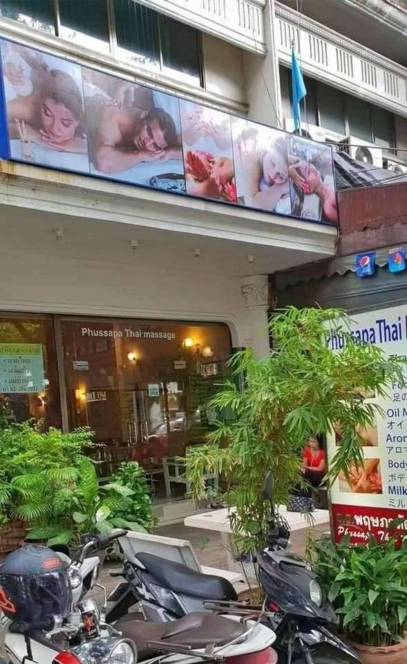 เซ้ง‼️ ร้านนวด สุขุมวิท26 ตรงข้ามโรงแรมดับเบิ้ลทรีบายฮิลตัล