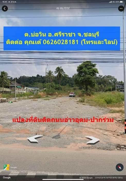 ขาย-ให้เช่า ที่ดินเปล่าทำเลทองบ่อวิน 4 ไร่ 92 ตารางวา ตำบลบ่อวิน  อำเภอศรีราชา  จังหวัดชลบุรี 20230