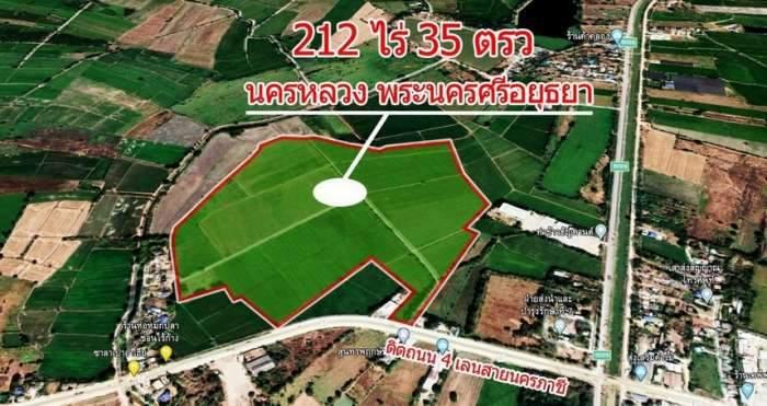 ขายที่ดิน 212 ไร่ 35 ตารางวา ติดถนนใหญ่ 4 เลน กว้าง 49เมตร สายนครภาชี เส้นทางหลวง 2063 ต.บ้านชุ้ง อ.นครหลวง จ.พระนครศรีอยุธยา