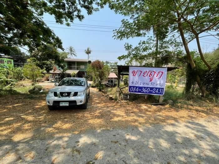 ขายด่วน ที่ดินแปลงใหญ่ พร้อมบ้าน4หลัง พื้นที่รวมทั้งหมด 9ไร่1งาน57ตรว.
