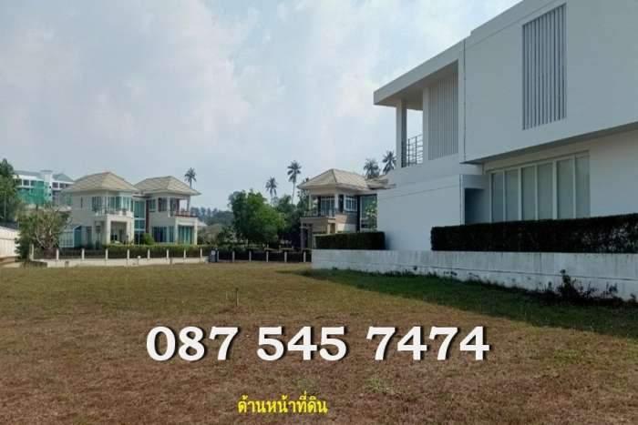 ขายที่ดินริมทะเล 321 ตรว. โครงการบ้านทะเลพัทยา Baan Talay Pattaya Villas & Houses นาจอมเทียนชลบุรี ที่แปลงสวยหันหน้าหาทะเล ร่มรื่นน่าอยู่ สาธารณูปโภคครบ เดินทางสะดวก