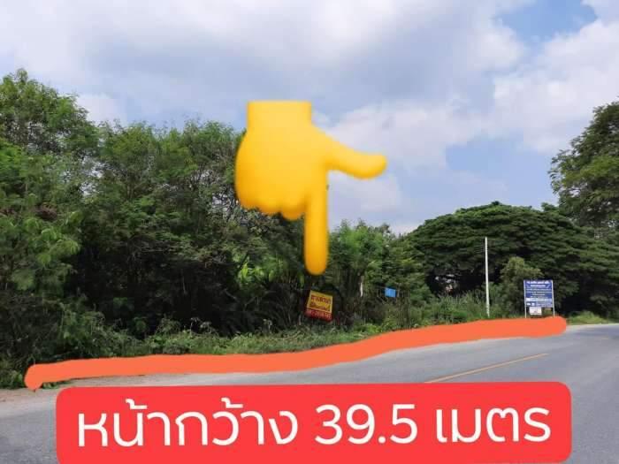 ขายที่ดินถมแล้ว 398 ตารางวา แปลงมุม ถนน เคหะ-บ้านใหม่ 22 ไทรน้อย นนทบุรี